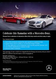 mercedes service offers special offers contact sales mercedes dubai mercedes