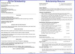 Best Ways To Write A Resume by Png How To Write A College Scholarship Essay About Yourself How To