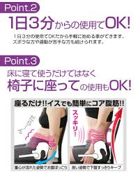 Cushion Core Aas Rakuten Global Market Strengthen The Inner Core Abs Cushion