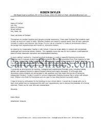 High School Teacher Resume Example