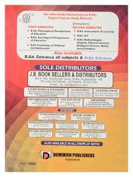 Electronics Shops Near Mehdipatnam Buy B Ed Assessment For Learning Semester 2 Paper 8 Book Online