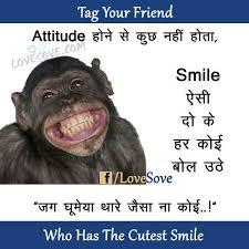 Funny Smile Meme - hone se kuchh nahi hota funny smile meme images