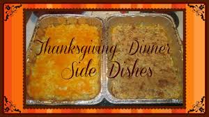 thanksgiving dinner two easy delicious side dishes