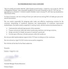 job reference letter employer