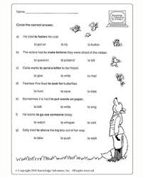 what u0027s the good verb i u2013 vocabulary test for grade 2 jumpstart