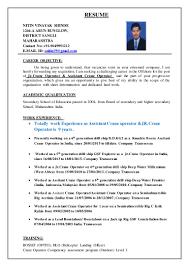 Offshore Resume Samples by Crane Operator Resume Objective Virtren Com