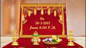 Wedding Invitation Card Maker Software Free Download Traditional Whatsapp Wedding Invitation For Telugu Couple Youtube