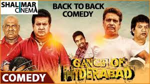 film comedy on youtube gangs of hyderabad movie comedy scenes back to back gullu dada
