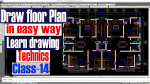 autocad tutorial draw floor plan in easy way beginner to advance