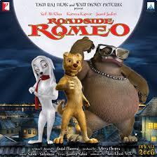 ROADSIDE ROMEO 2008