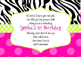 printable zebra print invitations free baby shower animal digital