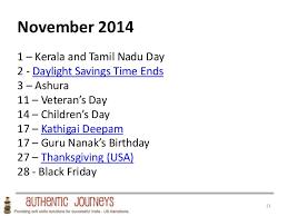 usa india planning calendar 2014