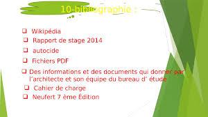 bureau des stages 10 raport du stage 2ème è calameo downloader