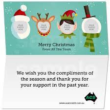 email cards christmas e cards