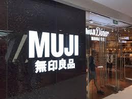 japan u0027s muji store has opened a diner in shanghai