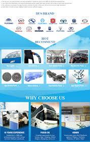 guangzhou hongji trading co ltd bus parts yutong bus spare parts