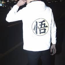 luminous cycling jacket online get cheap reflective jacket man aliexpress com alibaba group