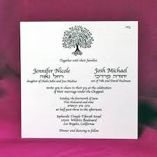 jewish wedding invitations dancemomsinfo com