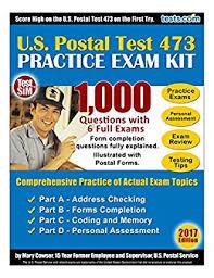 u s postal 473 practice test kit 2017 edition