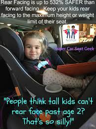 Car Seat Meme - erf ftw super car seat geek