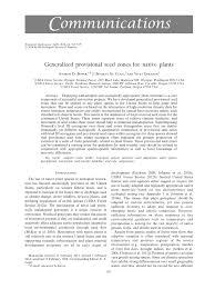 chicago manual sample paper essays on self esteem converse essay sample cover letter for