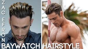 mens tidal wave hair cut zac efron baywatch hair tutorial men s summer 2017 wavy