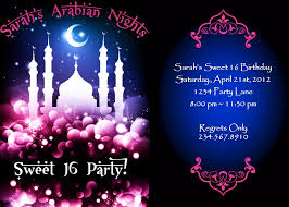 arabian theme party favors printable invitations personalized