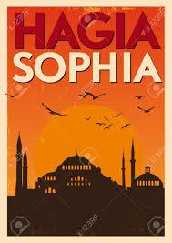 210 hagia sophia stock vector illustration and royalty free hagia