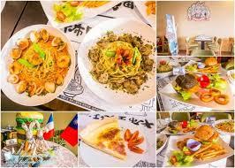 porte 駱onge cuisine 麥斯廚房 卡布里兔子親子餐廳 義大利麵最便宜只要79元 又有法國籍帥哥