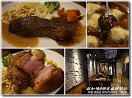 bouchon d 騅ier de cuisine 68 best 台灣北部餐廳images on lifestyle 1 and