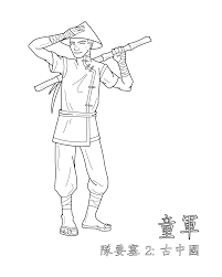 tf2 ancient china scout by redscoutplz on deviantart