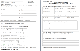 Rational Or Irrational Numbers Worksheet Comparison Essay Introduction