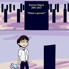Evangelion Meme - karl s grave neon genesis evangelion know your meme