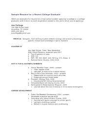 resume exles college students internships sle college freshman resume application resume template sle