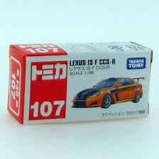 lexus dubai opening hours amazon com tomica no 107 lexus is f ccs r box toys u0026 games