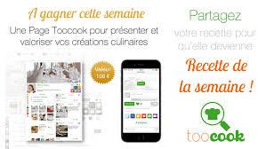 reseau social cuisine toocook bienvenue sur le 1er réseau social de cuisine