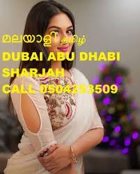Seeking In Dubai Locanto Dubai Personal Dubai Locanto Seeking In Dubai