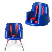 montauban siège percé chaise perçée de toilettes multi usages