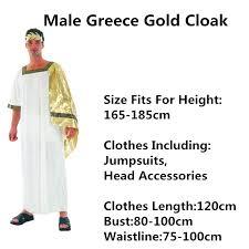 Goddess Halloween Costume Kids Aliexpress Buy Ancient Greek Clothing Goddess Cosplay