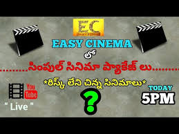 live simple cinema packages small budjet movies with out risk