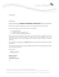 event manager cover letter dillabaughs com
