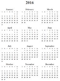 printable calendar queensland 2016 2016 calendar year elegant 7 best images of 2016 calendar printable at a glance 2015 year of 2016 calendar year png
