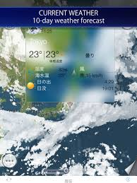 Current Weather Map Rain Radar And Storm Tracker For Japan App Ranking And Store Data