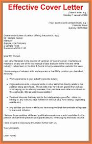 Resume Cover Sheet Template Eg Of Cover Letter Images Cover Letter Ideas