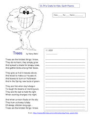 Poem On Halloween 03 Earth Poem Trees By Harry Behn