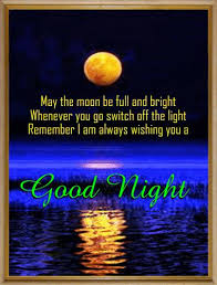send ecard sweet dreams for you free ecards greeting cards 123