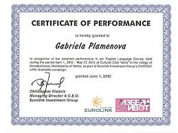 performance certificate template course completion certificate