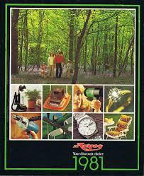 argos no 15 1981 spring summer by retromash issuu