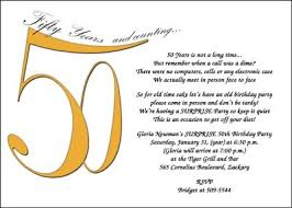 50th birthday invitation wording u2013 orderecigsjuice info