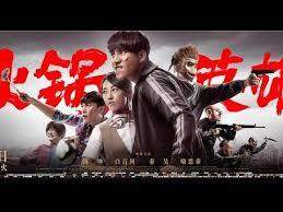 film action sub indonesia terbaru best film action 2018 crime film subtitle indonesia youtube